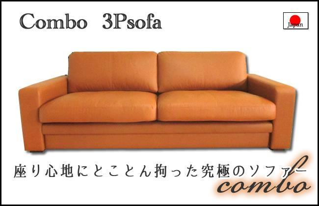 combo-3P