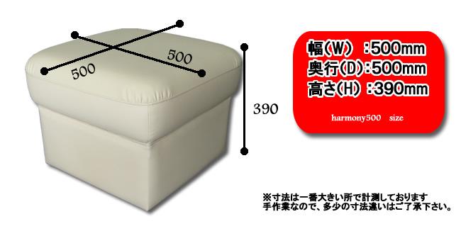 harmony500