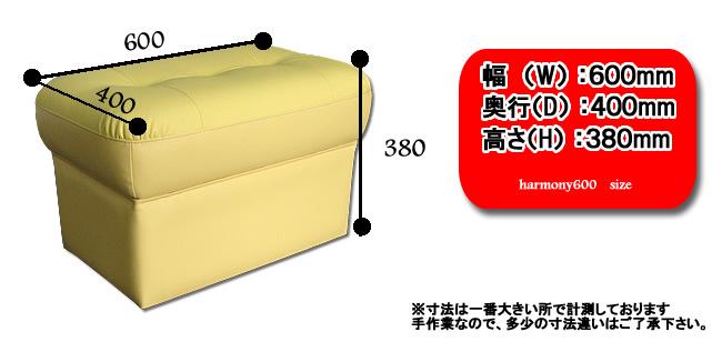 harmony600-size