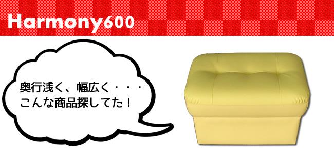 harmony600-top