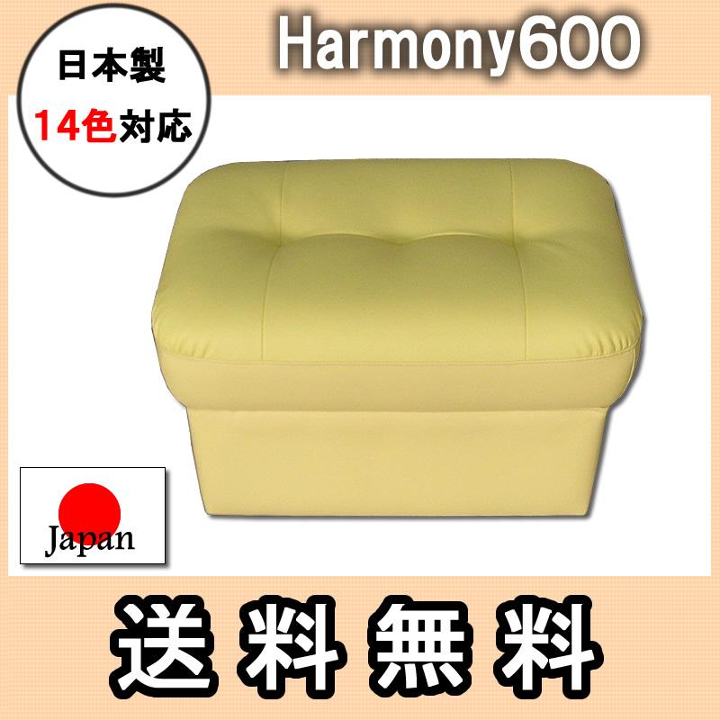 harmony600