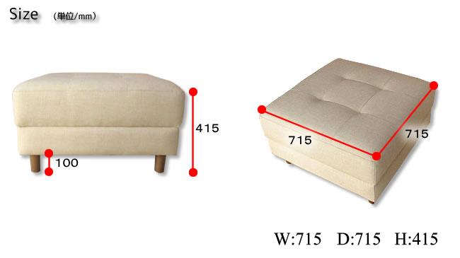 precious-stool-size