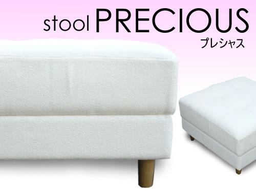 precious-stool