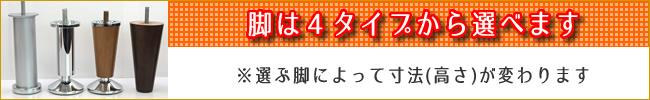 ashi-select