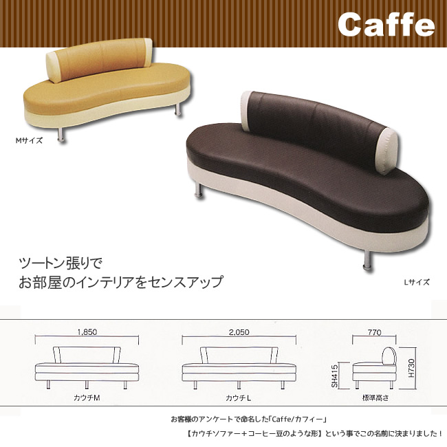 caffe-top