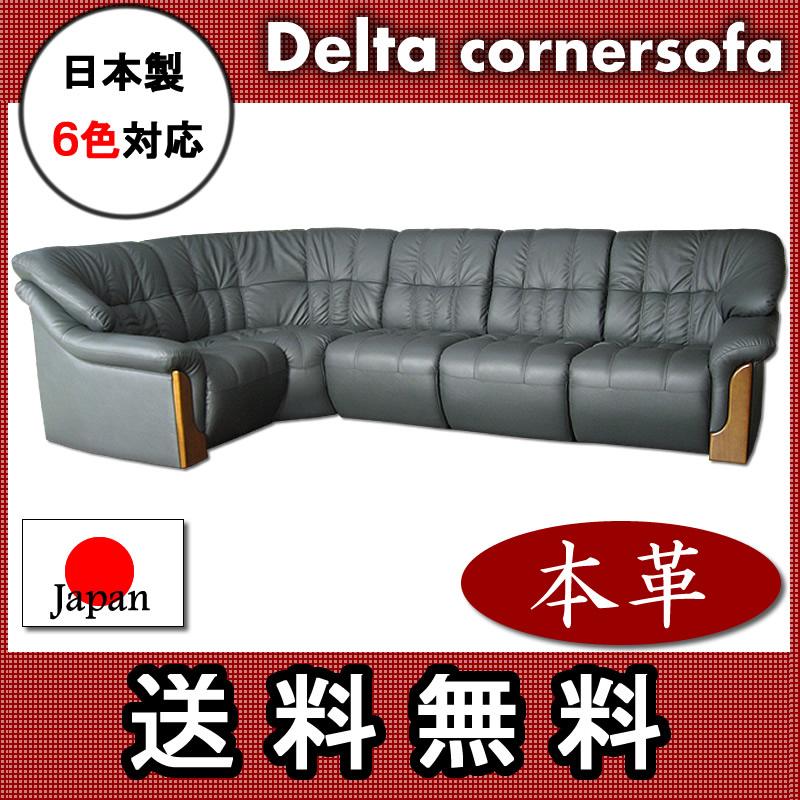 delta-r5set