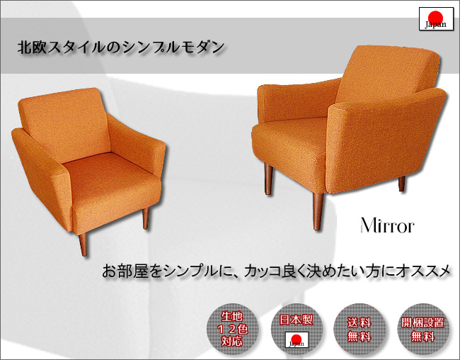 mirror-1p