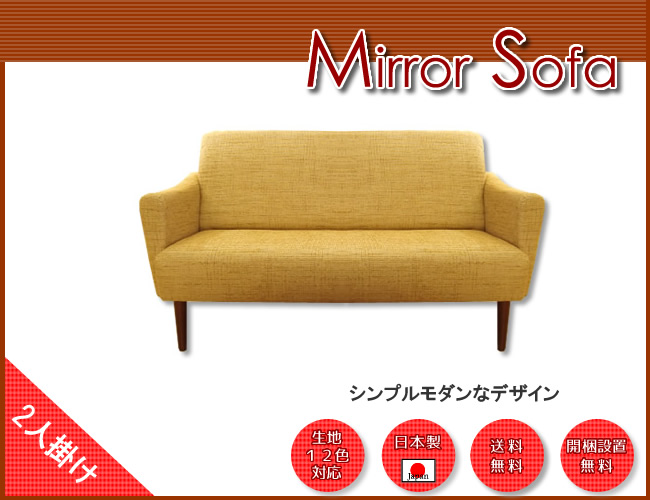 mirror-2p