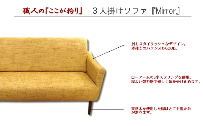 mirror-3p--kodawari
