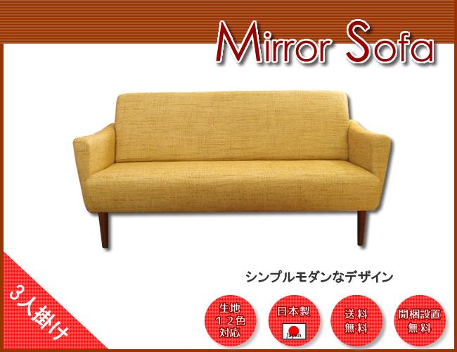 mirror-3p