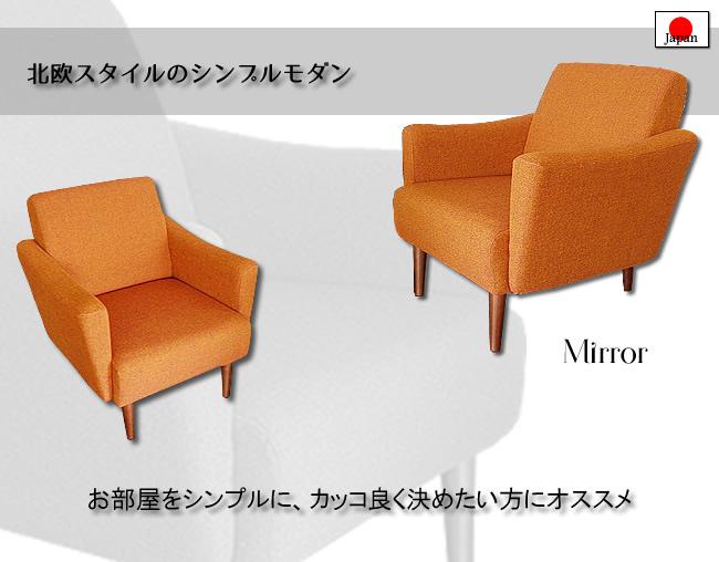 mirror-top