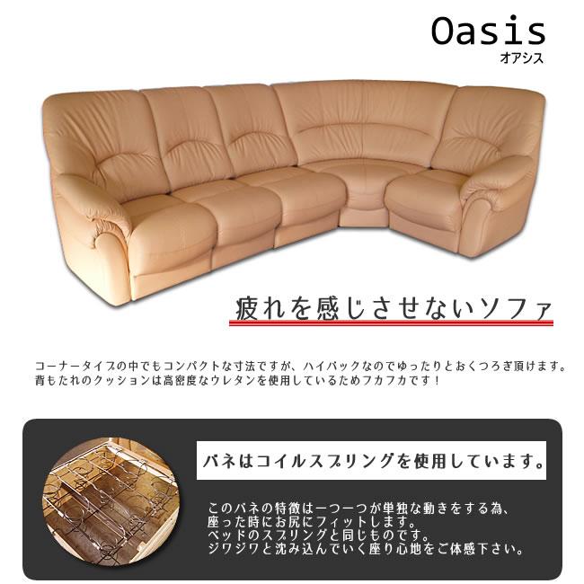 oasis-top