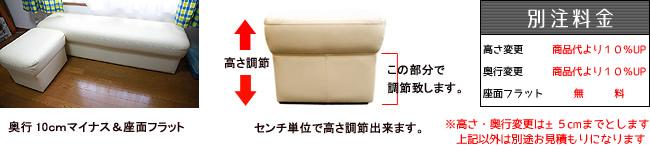 order-stool-bettyu