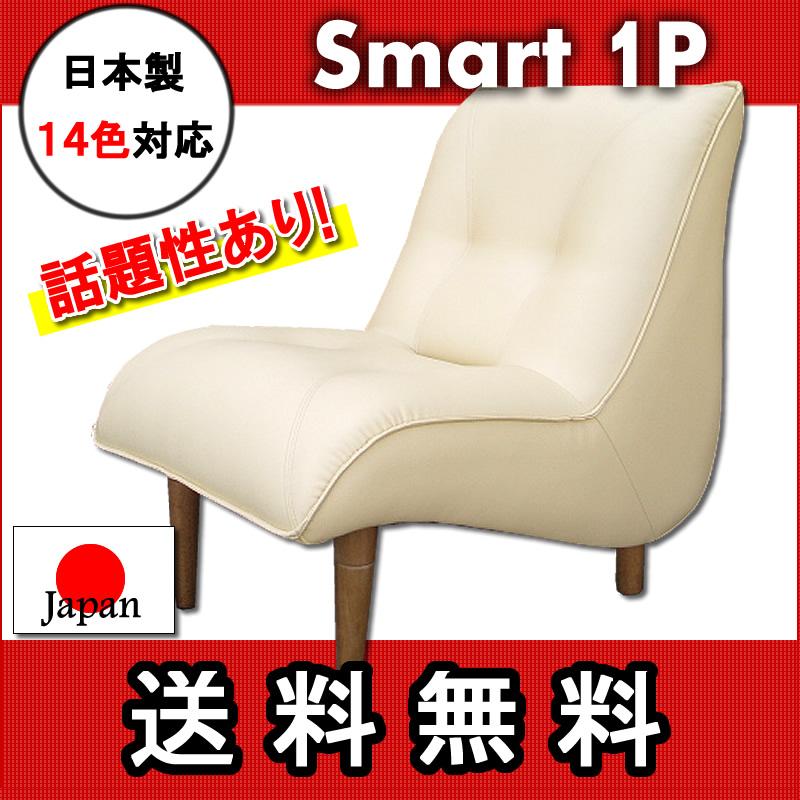 smart-1p
