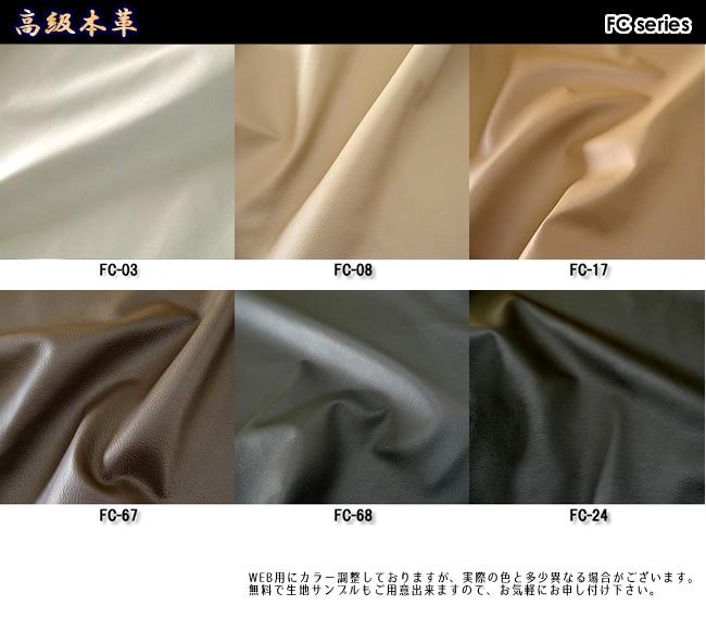 web-sample-fc-650