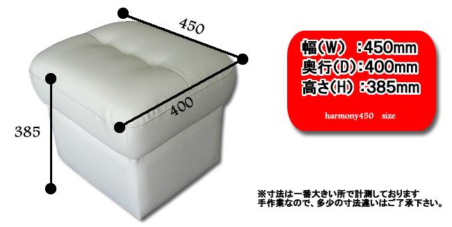 harmony450