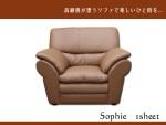 sophie-1p