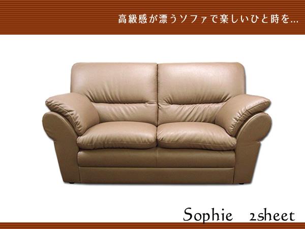 sophie-2p