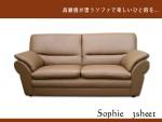 sophie-3p